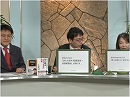 【アーカイブ】上念・倉山・浅野、財務省人事とアベノミクス偏向報道を語る[桜H25/6/26]