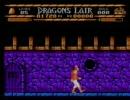 伝説のクソゲー 「ドラゴンズレア」 3分59秒でクリア(TAS)