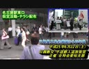 (6)日韓基本条約締結日 条約破りの韓国とは断交せよ!H25/6.22