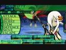 超はじめての世界樹の迷宮Ⅳ 実況プレイ Pa