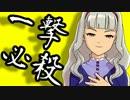お姫ちんが亜美とガンダムオンラインを遊