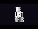 TheLastofUs-ラストオブアス(難易度最強サバイバル)1