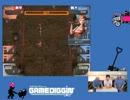 【第39弾】『GAME DIGGIN'(ゲームディギン)』~ゲームアーカイブスの魅力を掘り起こせ~「戦友100人できるかな!?」編