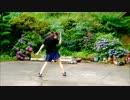 【踊ってみた】ギガンティックO.T.N【とら