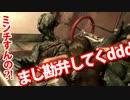 【雑談実況】バイオハザード6をどんどこ楽しむ【レオン編4-2】