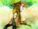 【タイ米王子】 花束 【歌ってみた】