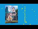 リコーダーとランドセル ミ☆ PV thumbnail