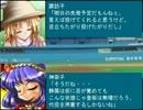【第5回東方ニコ童祭】東方野球in熱スタ2007F 第5話-1