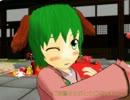 【モデル配布】響子ちゃんが酔っぱらったようです。 thumbnail
