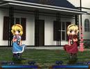 【第5回東方ニコ童祭】ファミコン音源で珍客【萃夢想】