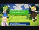 【第5回東方ニコ童祭】 魔法使い達が即席AIでぷよぷよしてみた