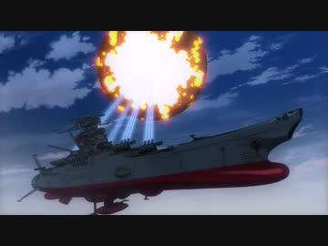 宇宙戦艦ヤマト 発進シーン 旧作劇場版×2199 - ニコニコ動画