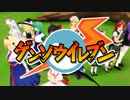 【超次元MMDドラマ】ゲンソウイレブン #05-予告編【東方+イナイレ】 thumbnail