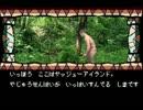 ヤ ッ ジ ュ ー ア イ ラ ン ド.gamegear