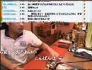 ウナちゃんマン りなりな 鮫島 13/06/29 19:41~