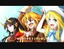 【日本鬼子・コトリ】 Sunshine Feather 【UTAUオリジナル】