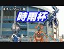 【BW2】デオちゃんファイト 第24話【ゆっくり実況】