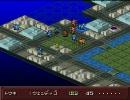 改造版魔神転生IIをプレイしてみる STAGE1