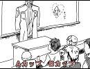 【進撃手描き】バスト占いのうた
