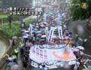 【新唐人】香港7.1デモ 梁振英の辞任を要求