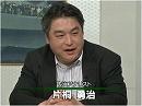 防人の道 今日の自衛隊 - 平成25年7月5日号