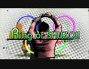 【合作】Ring of SHUZO!! ~和を繋げていこう!~【松岡ウィンブル祭】
