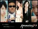 【I♥JAPAN】ロマンナッシング・サガ【何故か日本の右翼を教え...