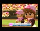 PS3 パワプロ2011決定版 アニマルガールズ対パシフィック・リーグ