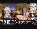 【東方卓遊戯】さとりとサタスペ卓上日話1-5【サタスペ】