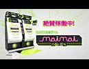 絶賛稼働中!『maimaiGreeN』 に新ジャンル&新機能追加!