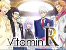 PSP『VitaminR』プレイムービー「L6登場!」