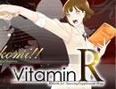 PSP『VitaminR』プレイムービー「ツッコミ・スルーの極意」