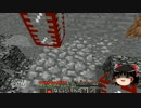 【Minecraft】 科学で村を侵りゃ(ry 発展! part10 後編 【Crafting Radio】