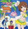 TVアニメ「てーきゅう」2期主題歌CD「メニ
