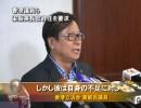 【新唐人】香港議員ら 梁振英長官辞任を要求