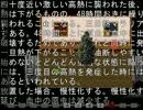 <実況>モノノケたちに導かれて『デンシャ』の旅~2本目~