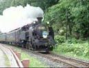 【鉄道】SLオホーツク号 2013 試運転【映像集】