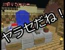 【minecraft】故郷を探してどこまでも!! 第15夜