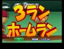 【パワプロ12決】2005年「阪神」がおかしいと聞いて