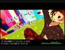 ゆるふわ樹海ガール_itikura_Remix 歌ってみた 【かるま】