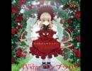 【バンブラDX】私の薔薇を喰みなさい(新ロ