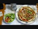 パンツマンのピザ.