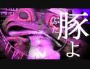 【ロードバイク】進撃のツール・ド・つくば 前編