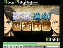 進撃の巨人ラジオ 梶&下野&Revo