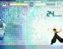 MUGENキャラ「薙」&「クア(AI)」大幅アップデート