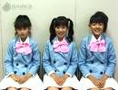 可憐Girl's 2008.06.23
