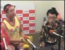 KICK☆のサイキックチャンネル #21
