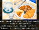 ニワン語でアニメ食べ物画像4択クイズ