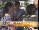 【新唐人】アシアナ航空機事故 中国人遺族らが現地へ