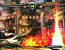 高田馬場ミカド GGXX AC+R 野試合動画140 AGF(AN)vsさんま(OR)